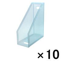 セキセイ クライマックスボックス(A4フリー) ブルー SSS-805-10 1箱(10個入)