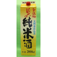 明利酒類 蔵人の純米酒 パック 2L