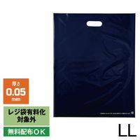 アスクル 小判抜き手提げ袋 ソフトタイプ ネイビー LL 1袋(50枚入)