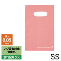 「現場のチカラ」ポリ手提げ袋 ソフト ピンク SS 1袋(50枚入) アスクル