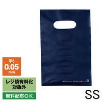 アスクル 小判抜き手提げ袋 ハードタイプ ネイビー SS 1袋(50枚入)