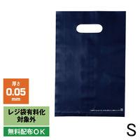 アスクル 小判抜き手提げ袋 ハードタイプ ネイビー S 1袋(50枚入)