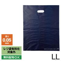 「現場のチカラ」ポリ手提げ袋 ハード ネイビー LL 1袋(50枚入) アスクル