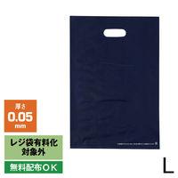 「現場のチカラ」ポリ手提げ袋 ハード ネイビー L 1袋(50枚入) アスクル