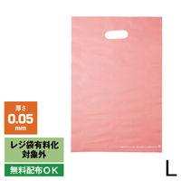 「現場のチカラ」ポリ手提げ袋 ハード ピンク L 1袋(50枚入) アスクル