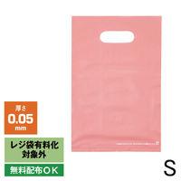 「現場のチカラ」ポリ手提げ袋 ハード ピンク S 1袋(50枚入) アスクル