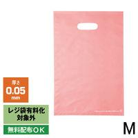「現場のチカラ」ポリ手提げ袋 ソフト ピンク M 1袋(50枚入) アスクル