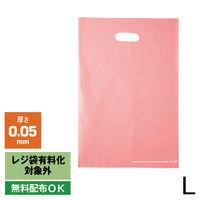 「現場のチカラ」ポリ手提げ袋 ソフト ピンク L 1袋(50枚入) アスクル