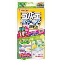 コバエコナーズ ゴミ箱用 約1ヶ月間有効 グレープフルーツの香り 1個 大日本除虫菊