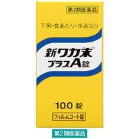 【第2類医薬品】新ワカ末プラスA錠 100錠 クラシエ薬品