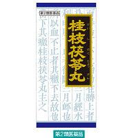 【第2類医薬品】「クラシエ」漢方桂枝茯苓丸料エキス顆粒 45包 クラシエ薬品