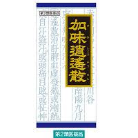 【第2類医薬品】「クラシエ」漢方加味逍遙散料エキス顆粒 45包 クラシエ薬品