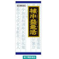 【第2類医薬品】補中益気湯エキス顆粒クラシエ 45包 クラシエ薬品