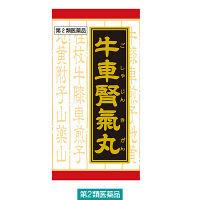 【第2類医薬品】「クラシエ」漢方牛車腎気丸料エキス錠 360錠 クラシエ薬品