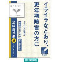 【第2類医薬品】「クラシエ」漢方加味逍遙散料エキス顆粒 24包 クラシエ薬品