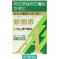 【第2類医薬品】銀翹散エキス顆粒Aクラシエ 9包 クラシエ薬品
