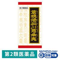 【第2類医薬品】「クラシエ」漢方葛根湯加川キュウ辛夷エキス錠 360錠 クラシエ薬品