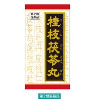 【第2類医薬品】「クラシエ」漢方桂枝茯苓丸料エキス錠 90錠 クラシエ薬品
