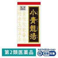 【第2類医薬品】「クラシエ」漢方小青竜湯エキス錠 180錠 クラシエ薬品