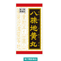 【第2類医薬品】「クラシエ」漢方八味地黄丸料エキス錠 180錠 クラシエ薬品