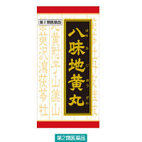 【第2類医薬品】「クラシエ」漢方八味地黄丸料エキス錠 360錠 クラシエ薬品