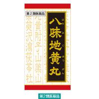 【第2類医薬品】「クラシエ」漢方八味地黄丸料エキス錠 540錠 クラシエ薬品
