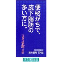 【第2類医薬品】コッコアポA錠 504錠 クラシエ薬品