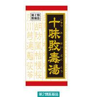 【第2類医薬品】十味敗毒湯エキス錠クラシエ 180錠 クラシエ薬品