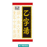 【第2類医薬品】乙字湯エキス錠クラシエ 180錠 クラシエ薬品