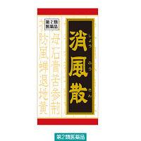 【第2類医薬品】消風散料エキス錠クラシエ 180錠 クラシエ薬品