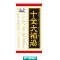 【第2類医薬品】十全大補湯エキス錠クラシエ 180錠 クラシエ薬品