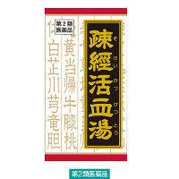 【第2類医薬品】疎経活血湯エキス錠クラシエ 180錠 クラシエ薬品
