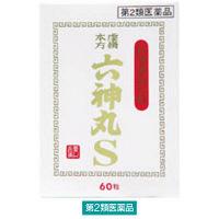 【第2類医薬品】虔脩本方六神丸S 1箱(60錠入) クラシエ薬品
