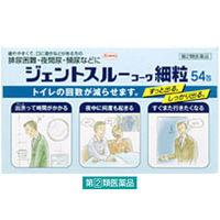 【指定第2類医薬品】ジェントスルーコーワ細粒 1箱(54包入) 興和