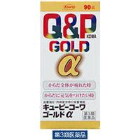 【第3類医薬品】キューピーコーワゴールドα 90錠 興和