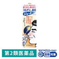 【第2類医薬品】コルゲンコーワ鼻炎ジェット 30ml 興和