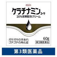 【第3類医薬品】ケラチナミンコーワ20%尿素配合クリーム 60g 興和