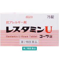【第2類医薬品】レスタミンUコーワ錠 75錠 興和