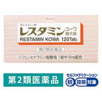 【第2類医薬品】レスタミンコーワ糖衣錠 120錠 興和