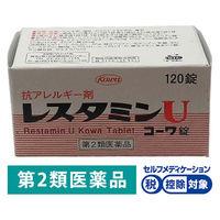 【第2類医薬品】レスタミンUコーワ錠 120錠 興和