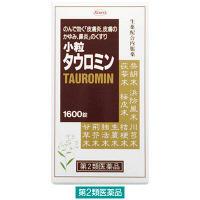【第2類医薬品】小粒タウロミン 1600錠 興和