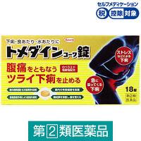 【指定第2類医薬品】トメダインコーワ錠 18錠 興和★控除★