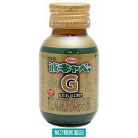 【第2類医薬品】液キャベコーワG 50ml 興和