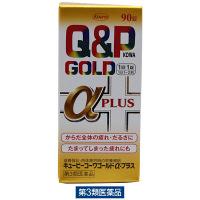 【第3類医薬品】キューピーコーワゴールドαープラス 90錠 興和