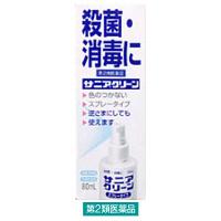 【第2類医薬品】サニアクリーン 80ml ゼリア新薬工業