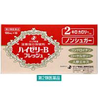 【第2類医薬品】ハイゼリーBフレッシュ 100ml×10本 ゼリア新薬工業