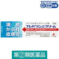 【指定第2類医薬品】プレバリンαクリーム 15g ゼリア新薬工業★控除★