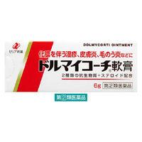 【指定第2類医薬品】ドルマイコーチ軟膏 6g ゼリア新薬工業