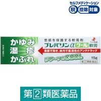 【指定第2類医薬品】プレバリンαクール軟膏 15g ゼリア新薬工業★控除★