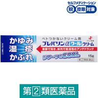 【指定第2類医薬品】プレバリンαクールクリーム 15g ゼリア新薬工業★控除★